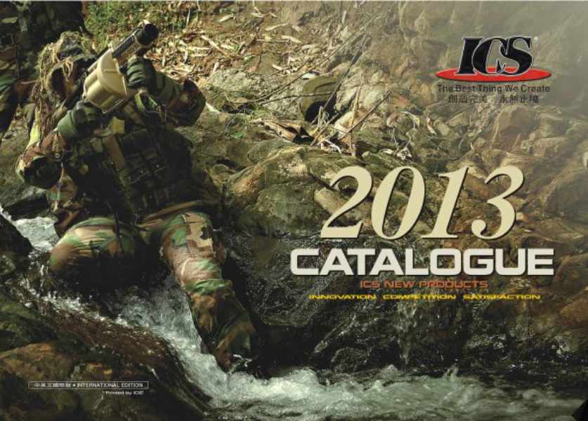 ics_2013_product_catalog