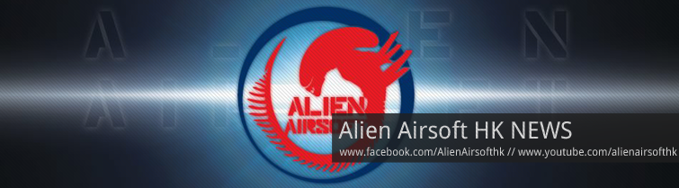AlienAirsoft_header2013