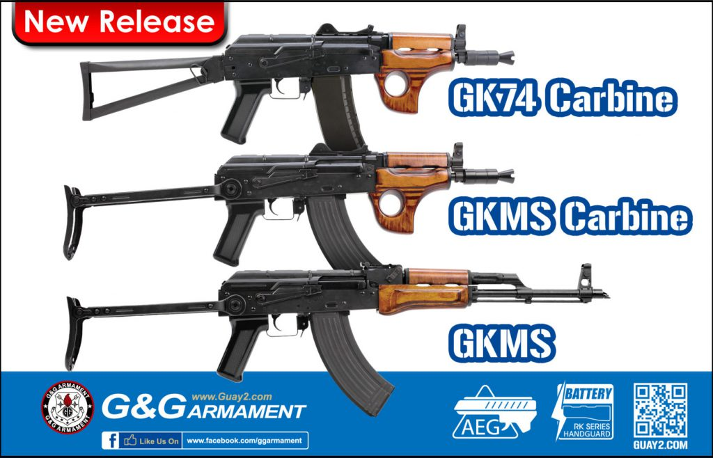 GKMS_GK74_Carbine_AD