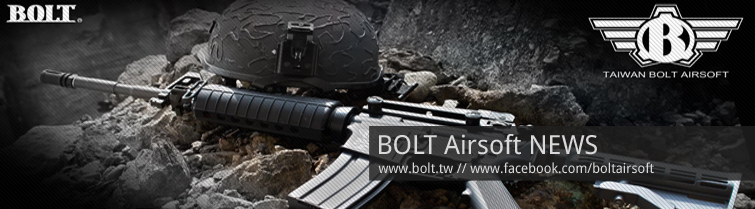 bolt_airsoft_header2013