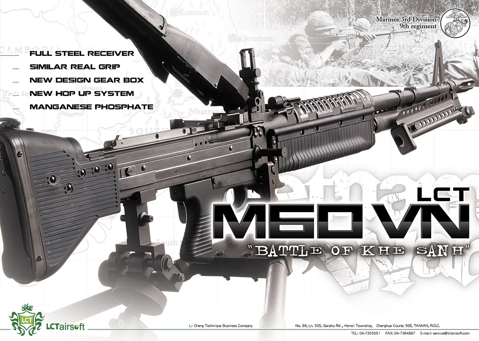 LCT-M60VN-022