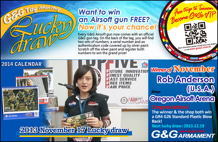lucky_draw_201311