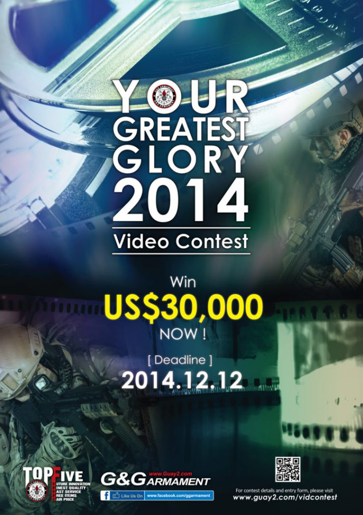 G&G ShowYourself  Video Contest 2014
