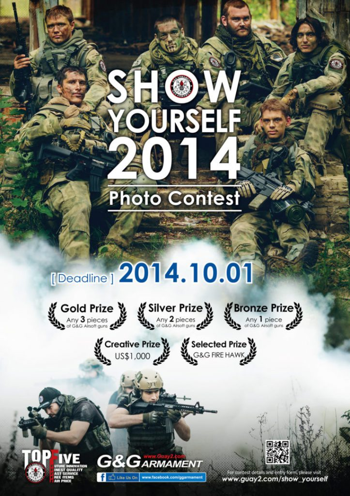 G&G ShowYourself Photo Contest 2014