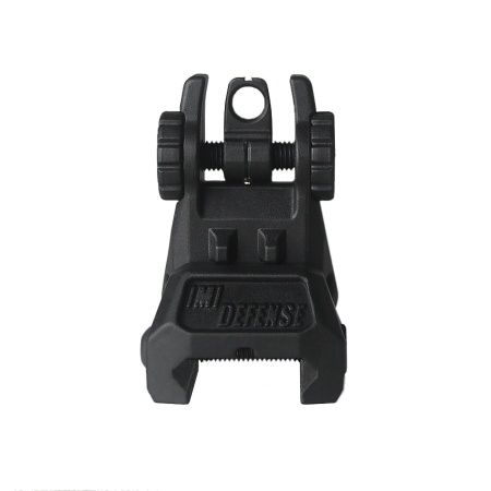 IMI - TRS - Tactical Rear Polymer Flip Up Sight