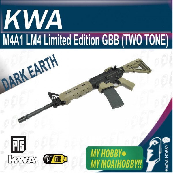kwa-lm4-ptrdele-mh-650x650_1