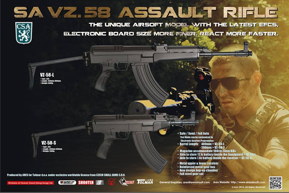 ares airsoft vz58