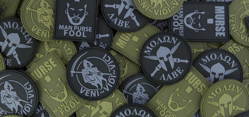 3v gear pvc patches