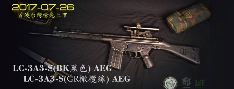 LCT Airsoft LC-3