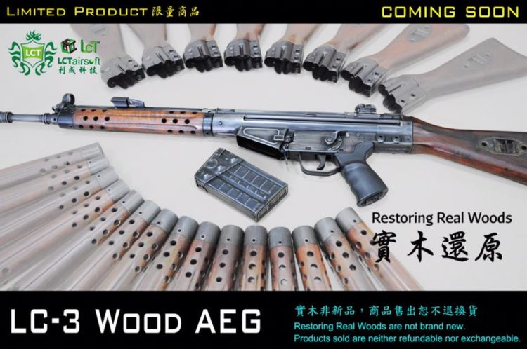LC3 Wood Limited Edition